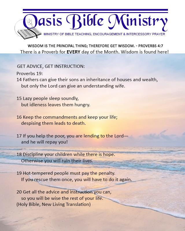 084 Proverbs 19_14-20